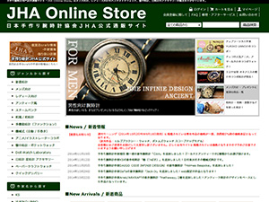 JHA-Online-Store
